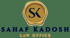 Sahaf Kadosh Law Office – סחף קדוש משרד עורכי דין